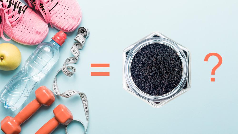 Полезен ли черный тмин для похудения?
