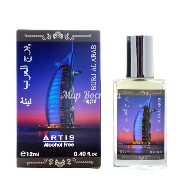 Мужские масляные духи Burj Al Arab Night Artis (12 мл, ОАЭ)