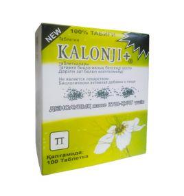 Черный тмин в таблетках Kalonji+ (100 таблеток)