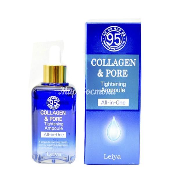 Ампульная сыворотка с коллагеном Collagen & Pore Tightening Ampoule Leiya (100 мл, Южная Корея)
