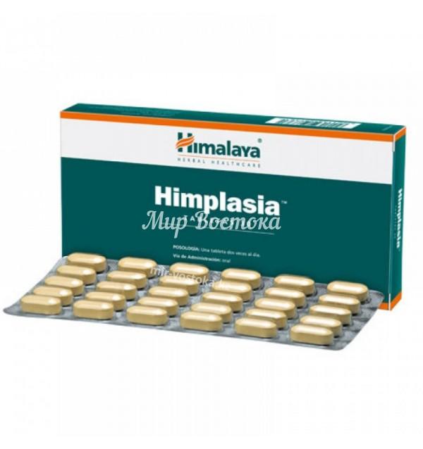 """Химплазия (Himplasia Himalaya) для лечения доброкачественной гипертрофии простаты """"Himalaya"""""""