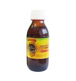 """Масло черного тмина """"Шифа"""" [эфиопское] (125 мл, Египет)"""