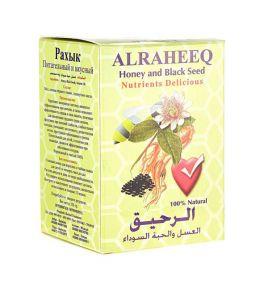 """Мёд с черным тмином """"Нектар Аль-Рахик"""" Al Raheeq (250 г, ОАЭ)"""