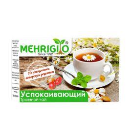 """Травяной чай """"Успокаивающий"""" Mehrigiyo (20 пакетиков, Узбекистан)"""